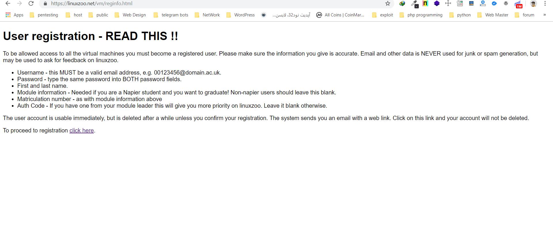 vps رایگان کالی لینوکس