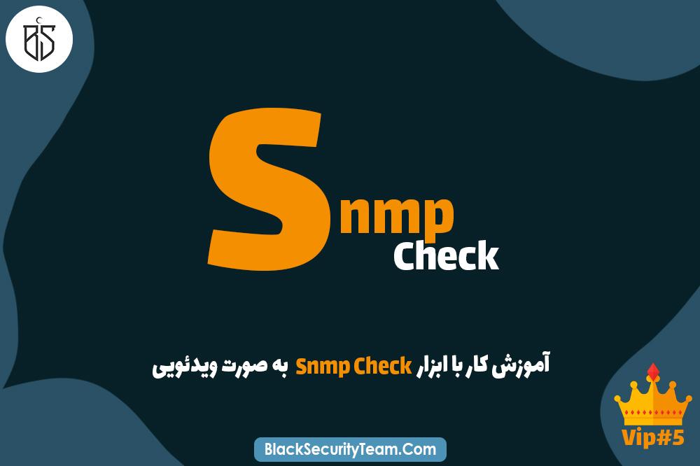 ابزار snmp